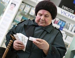 Получат ли разовые выплаты военные пенсионеры
